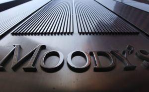 Агентство Moody's понизило рейтинг Украины до преддефолтного