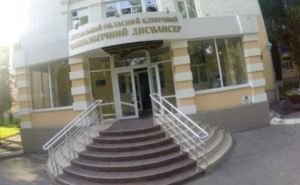 В Луганске во время перемирия восстановили онкодиспансер