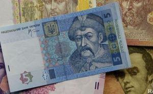 Почему в Первомайске Луганской области возникли трудности с выплатой социальных пособий?