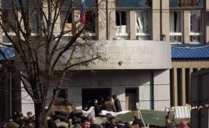 Экс-главой СБУ в Луганской области занялась военная прокуратура