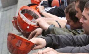 В Донецкой области бастуют шахтерыГП «Красноармейскуголь»