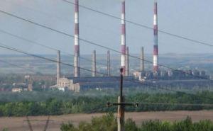 Луганская ТЭС в Счастье попала под обстрел