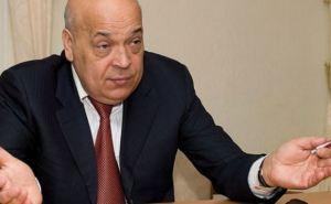 Москаль заявил, что на протестах в Киеве шахтеров из Луганской области нет
