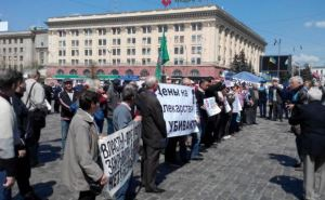 В Харькове коммунисты митингуют против «социального геноцида»