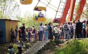 В Луганске открывается Парк 1мая