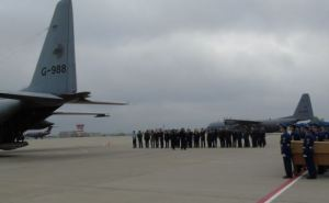 Международная поисковая миссия по расследованию авиакатастрофы  Boeing-777 завершила свою работу