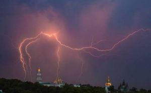 Синоптики объявили штормовое предупреждение в Луганске