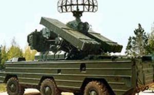 В Луганской области обнаружили боеприпас для зенитного комплекса «Оса»
