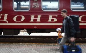 Общественники возмущены позицией чиновников Черкасской области в отношении переселенцев из зоны АТО