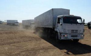 В Луганск прибыла очередная гуманитарная колонна из Российской Федерации