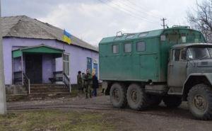 Официально: село Катериновка в Луганской области присоединили к подконтрольному Киеву Попаснянскому району