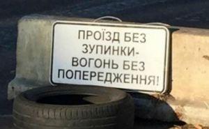 Блокада Донбасса должна быть полной. —Луценко