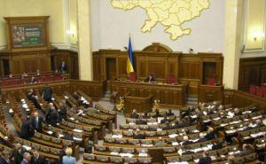Народные депутаты Украины готовы изолировать Крым, ЛНР и ДНР