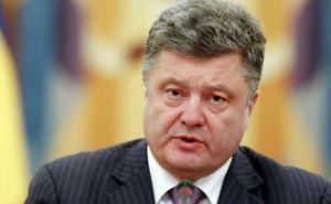 Порошенко просит Верховную раду создать закон для выборов на Донбассе