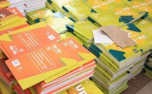 Донецкие школьники будут учиться по российским учебникам (фото)