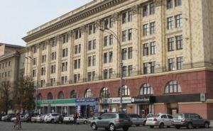 Площадь Свободы в Харькове открыта. Обнаружены подозрительные предметы.