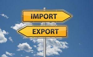 В самопровозглашенной ЛНР экспортно-импортные операции осуществляют 27 предприятий
