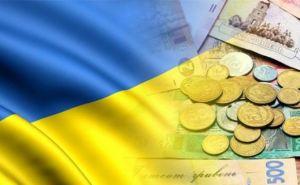 Украина возглавила топ-10 медленнее всего растущих экономик мира