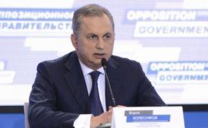 Власти Украины получили десять миллиардов гривен налоговых поступлений с оккупированного Донбасса