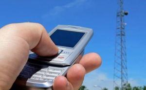 В Луганске опять не работает мобильный оператор МТС