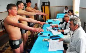 В Харькове ужесточают работу призывных медкомиссий