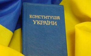 Особый порядок на Донбассе хотят закрепить в переходных положениях Конституции