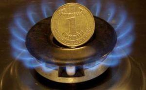 «Нафтогаз» с 1июля приостановил закупку российского газа
