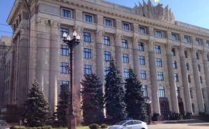 Здание Харьковской ОГА оборудуют системой защиты от  захватов