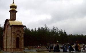 В Луганской области прошел Крестный ход, посвященный миру (фото)