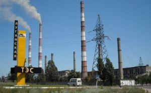 В результате боевых действий остановлен энергоблок Луганской ТЭС. Часть области без света