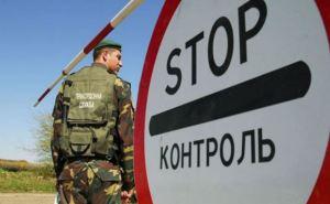 За незаконное пересечение закрытых пунктов пропуска штраф до 3400 гривен, арест— до 15 суток. —Госпогранслужба