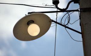 В трех районах Луганска возникли проблемы со светом