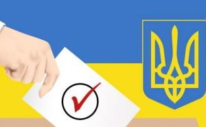 Верховная рада назначила местные выборы на 25октября