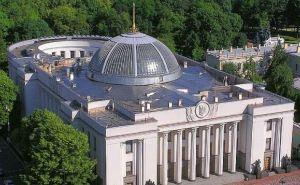 Верховная рада упорядочила деятельность военно-гражданских администраций