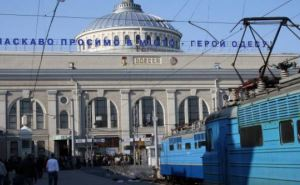 Из Харькова на Одессу будет ходить дополнительный поезд