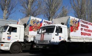 Гуманитарная колонна МЧС России пересекла российско-украинскую границу