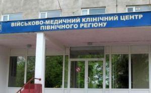 Больше ста раненых бойцов поступили  в харьковский военный госпиталь