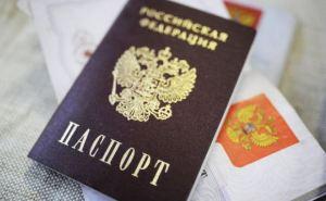 В самопровозглашенной ЛНР хотят выдавать российские паспорта