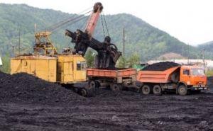 В Брянке возобновило работу предприятие по добыче угля «Флагман»