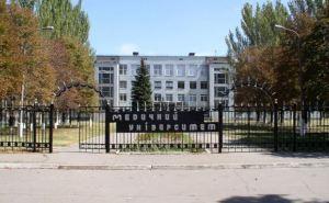 Луганские вузы не смогут принять на учебу иностранных студентов