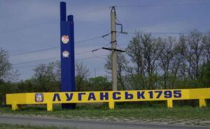На восстановление объектов социальной сферы Луганска потребуется более 1 млрд грн.