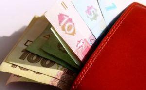 Средняя зарплата в Луганске составляет 2670 гривен
