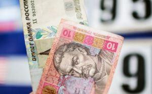 В самопровозглашенной ЛНР отменят фиксированный курс гривны к рублю