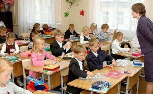 Размер зарплаты учителей будет зависеть от их квалификации. —Квит
