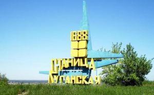 В Луганской области под обстрелом Станица, Крымское и Троицкое. —Сводка за сутки