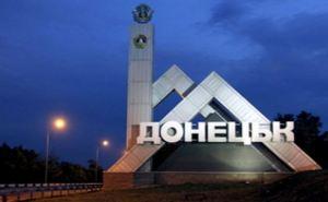 В Донецке в результате обстрела погиб мирный житель, еще трое ранены
