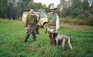 В приграничных районах Харьковской области запретили охоту