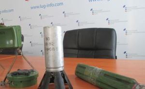 Топ-10 взрывоопасных предметов, которые находят в ЛНР