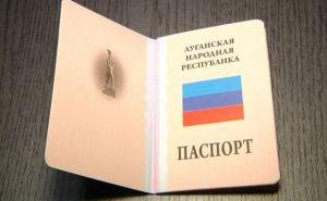 Плотницкий заверил, что Россия рассматривает вопрос о признании паспортов ЛНР