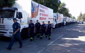 Очередной гуманитарный конвой из России отправится на Донбасс 27августа